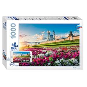 "Step Puzzle (79700) - ""Kazan Kremlin and Kul Sharif mosque"" - 1000 pièces"