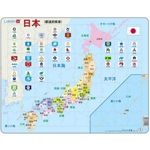 """Larsen (K92-JP) - """"Carte du Japon - JP"""" - 70 pièces"""