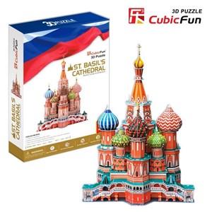 """Cubic Fun (MC093H) - Fredric Church: """"Cathédrale Saint-Basile-le-Bienheureux de Moscou, Russie"""" - 214 pièces"""