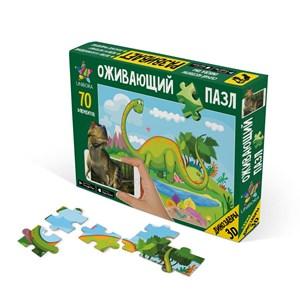 """Unibora (228264) - """"Brachiosaurus"""" - 70 pièces"""