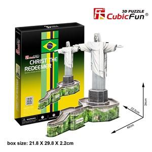 "Cubic Fun (C187H) - ""Christ The Redeemer, Brazil"" - 22 pièces"
