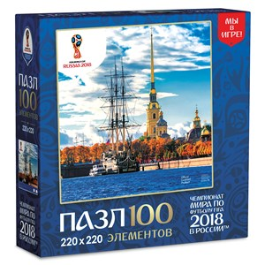 "Origami (03797) - ""Saint Petersburg, Host city, FIFA World Cup 2018"" - 100 pièces"