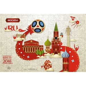 """Origami (03808) - """"Moscow, Host city, FIFA World Cup 2018"""" - 360 pièces"""