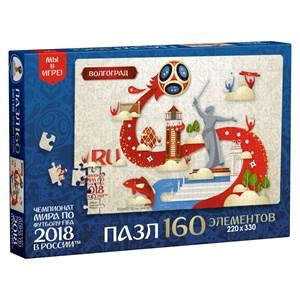 """Origami (03810) - """"Volgograd, Host city, FIFA World Cup 2018"""" - 160 pièces"""