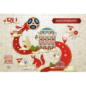 "Origami (03811) - ""Ekaterinburg, Host city, FIFA World Cup 2018"" - 160 pièces"