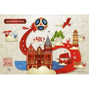 "Origami (03813) - ""Kaliningrad, Host city, FIFA World Cup 2018"" - 160 pièces"