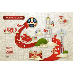"""Origami (03814) - """"Rostov-on-Don, Host city, FIFA World Cup 2018"""" - 160 pièces"""