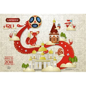 """Origami (03816) - """"Saransk, Host city, FIFA World Cup 2018"""" - 160 pièces"""