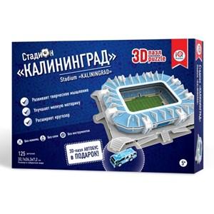 """IQ 3D Puzzle (16555) - """"Stadium Kaliningrad"""" - 125 pièces"""
