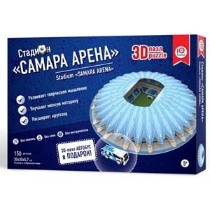 """IQ 3D Puzzle (16558) - """"Stadium Samara Arena"""" - 150 pièces"""