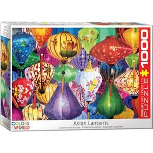 """Eurographics (6000-5469) - """"Lanternes Asiatiques"""" - 1000 pièces"""