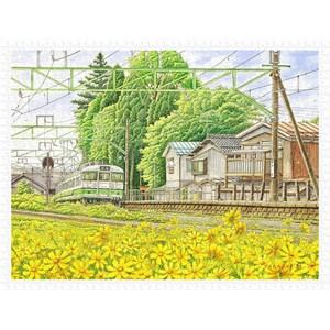 "Pintoo (h2161) - Tadashi Matsumoto: ""Scattering Brilliance"" - 1200 pièces"