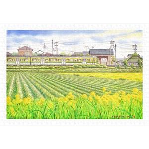 "Pintoo (h2139) - Tadashi Matsumoto: ""Early Summer"" - 600 pièces"