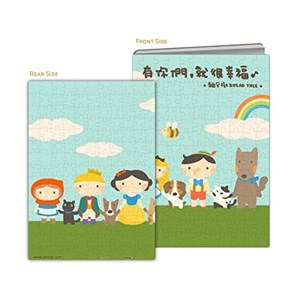 """Pintoo (y1018) - """"Puzzle Cover, Happiness & Friendship"""" - 329 pièces"""