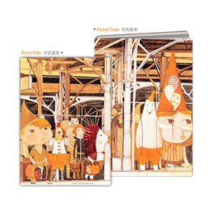 "Pintoo (y1037) - Nan Jun: ""Puzzle Cover, Waiting Platform"" - 329 pièces"