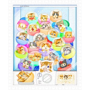"Pintoo (h1993) - Kayomi Harai: ""Kittens in Capsule Machine"" - 500 pièces"